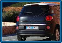 Fiat 500L  Нижняя кромка крышки багажника  Omsa (нерж.)
