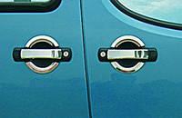 Fiat DOBLO I PANEL VAN Дверные ручки  Omsa (нерж.) 5-дверн.