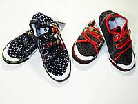 Текстильная обувь для мальчиков, размер 35, Super Gear, арт. A-9973