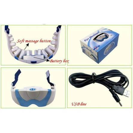 Массажер для глаз - Eye Massager, фото 2