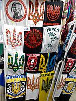 Патріотичні футболки в асортименті