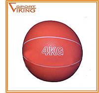 Медбол мяч для атлетических упражнений (4кг)