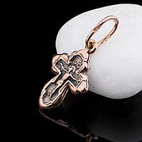 Золотой православный крестик с распятием