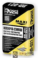 ТМ Полипласт ПП-021 - клеевая смесь толстослойная эластичная для крупногабаритных плит, 25 кг