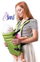 Рюкзак-кенгуру для переноски детей (аналог Womar) № 12 салатовый Украина 60704