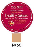 Bourjois Пудра компактная витаминная 56 светлый загар