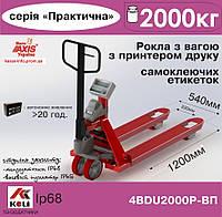 Весы-рокла Аxis 4BDU2000Р-В-П с принтером этикеток