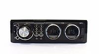 Магнитола автомобильная MP3 1166 съемная панель, автомагнитола с LED/LCD дисплеем, магнитола в автомобиль