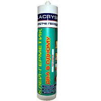 Lacrysil клей-герметик акриловий прозорий
