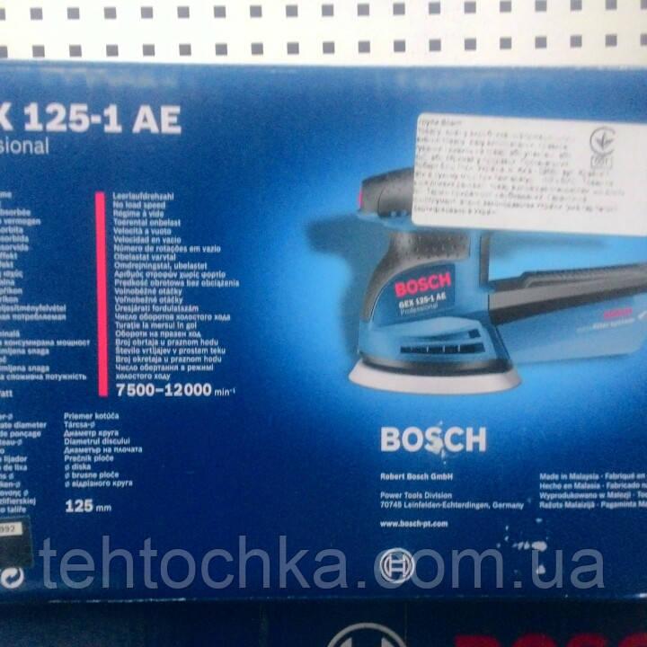 Эксцентриковая BOSCH 125 - 1 AE