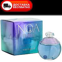 Женская туалетная вода Cacharel Noa Perle EDT 100 ml