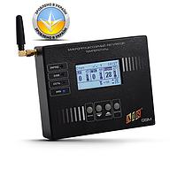 Модуль AIR GSM