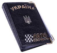 Водительское удостоверение В1 (100х70mm)