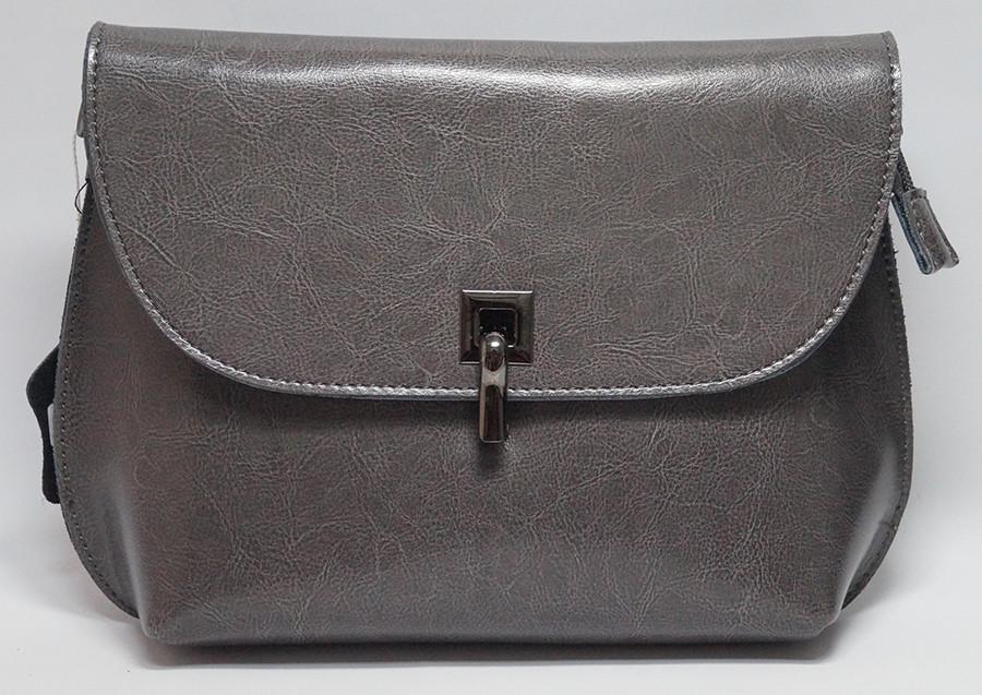 24e8d3ba9154 Сумка женская из натуральной кожи серого цвета (металлик) -  Интернет-магазин стильной женской