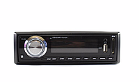 Автомагнитола MP3 2000, автомобильная магнитола, магнитола с радиоприемником, автомагнитола с дисплеем