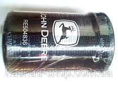 Масляный фильтр RE504836 John Deere