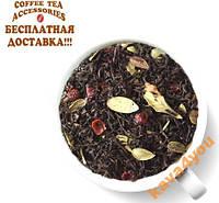 Черный чай Брусничный 200 г Gutenberg новинка