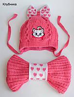 Комплект Мари зима 1-7 лет(шапка+шарф+муфта): р46-50 клубника, фото 1
