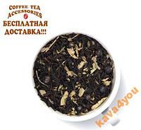Черный чай Вечерняя звезда 200 г Gutenberg НОВИНКА