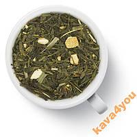 Зеленый чай Зеленый с имбирем 200г Gutenberg АКЦИЯ