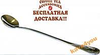 Ложка под турку для помешивания 3 шт. нерж. АКЦИЯ!