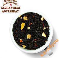 Черный чай Айва с ширимоей 200 г Gutenberg НОВИНКА
