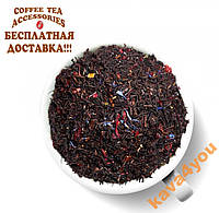 Черный чай с барбарисом 200 г Gutenberg НОВИНКА!!!
