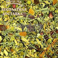 Травяной чай Полесский луг 100 г. НОВИНКА!!!