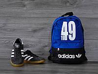 Спортивный рюкзак Adidas, магазин сумок