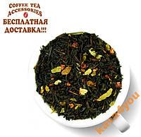 Черный чай Малина со сливками 200 г. Gutenberg