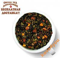 Зеленый чай Бейлис 200 г. Gutenberg НОВИНКА!!!