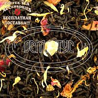 Черный чай Рецепт Клеопатры 200 г.