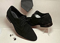 Отличные замшевые туфли