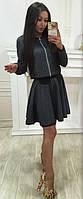 Комбинированный женский костюм с расклешенной юбкой и пиджаком на молнии с длинным рукавом трикотаж дайвинг