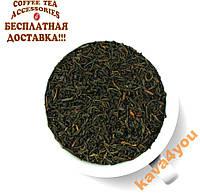 Красный чай Кимун ОР 200 г. Gutenberg НОВИНКА!