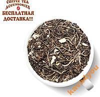 Белый элитный чай Большой белый ворс 50 г (МОЛИ ДА БАЙ ХОУ) НОВИНКА