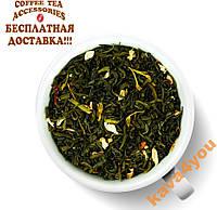 Зеленый чай Китайский классический с жасмином 100 г