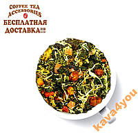Зеленый чай Яркая нотка 200 г Gutenberg НОВИНКА!