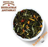 Зеленый чай Лимонный крем с женьшенем 200 г. NEW