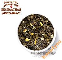 Зеленый чай Бергамот 200 г Gutenberg НОВИНКА!