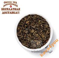 Зеленый чай Медовая дыня 200 г Gutenberg НОВИНКА!