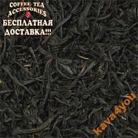 Черный элитный чай Кения крупнолистовой 200 грамм!