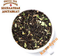 Черный чай Хорошее настроение 100 г Gutenberg NEW!