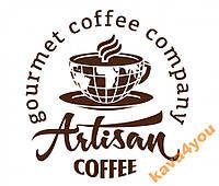 Кофе (Specialty coffee) Венский меланж 1 кг