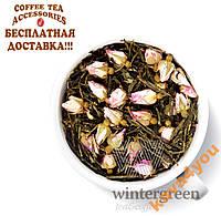 Композиционный чай Идеал 200 г Gutenberg НОВИНКА!