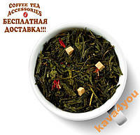Зеленый чай Мохито 200 г Gutenberg НОВИНКА! АКЦИЯ!