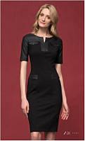 Платье женское до колена черное Zaps LOIS