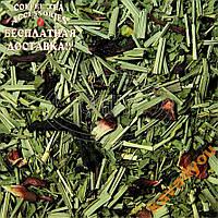 НОВИНКА! Травяной чай Стройная фигура 200 г.!