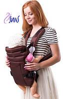 Рюкзак-кенгуру для переноски детей (аналог Womar) № 12 шоколад Украина 60373