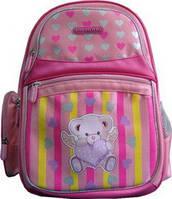 Рюкзак школьный ортопедический Dr Kong Z110